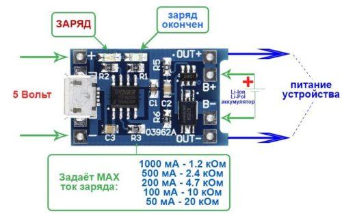 shema-контроллер заряда акб