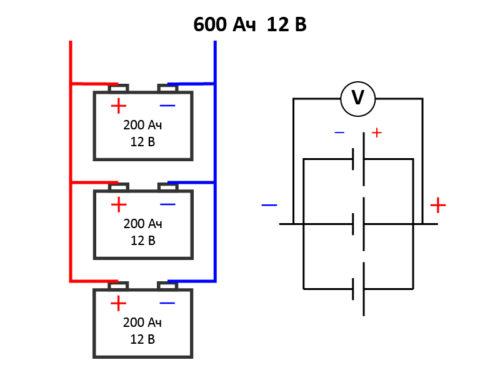 схема-соединения-аккумуляторов