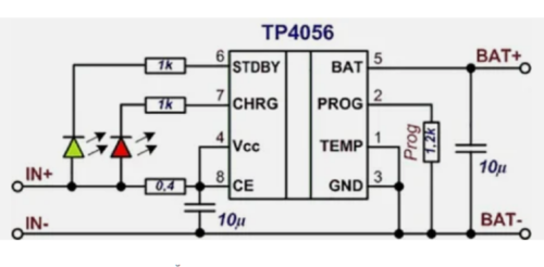 схема_зу_для аккумулятора 18650