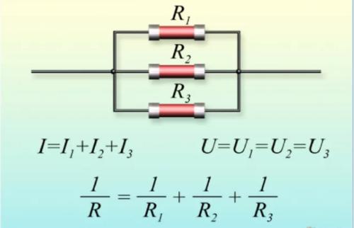 соединение-резисторов