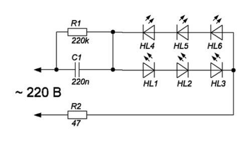 соединения диодов с резистором